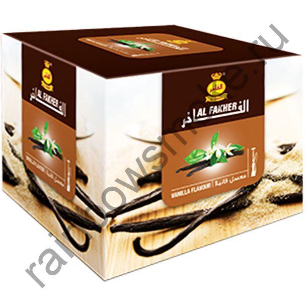 Al Fakher 250 гр - Vanilla (Ваниль)