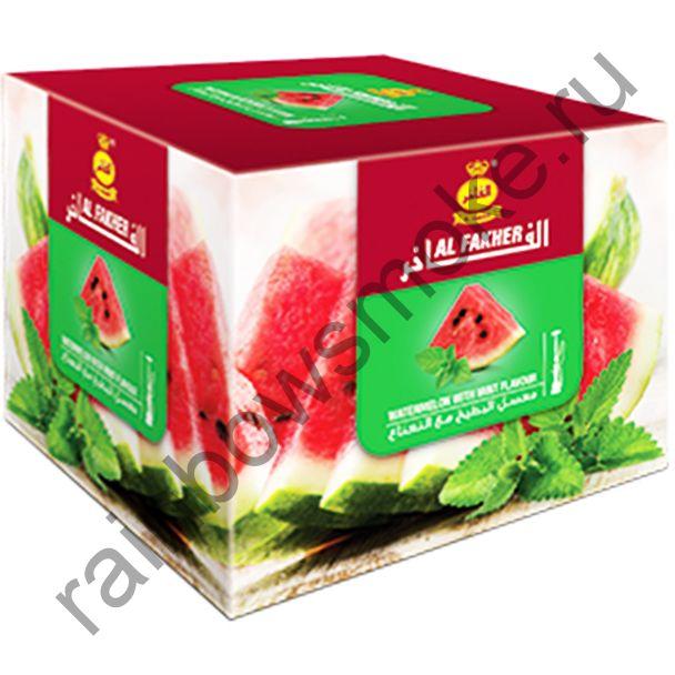 Al Fakher 250 гр - Watermelon Mint (Арбуз с мятой)