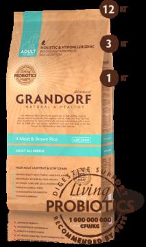 ГРАНДОРФ 4 мяса с рисом для всех пород(GRANDORF 4 Meat Brown Rice All Breeds PROBIOTIC)