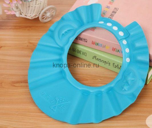 Козырек для купания 4 мм. - голубой