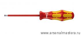 Отвертка диэлектрическая шлицевая WERA Kraftform Plus 160 i VDE, 1.0x5.5x125 мм, 006120