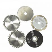 Набор режущих дисков 5 шт