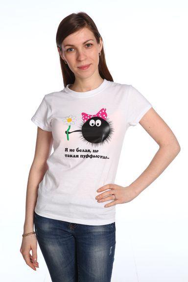 Пуфыстая футболка женская