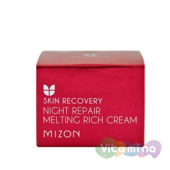 Антивозрастной ночной крем 50 мл. - Mizon Night repair melting rich cream