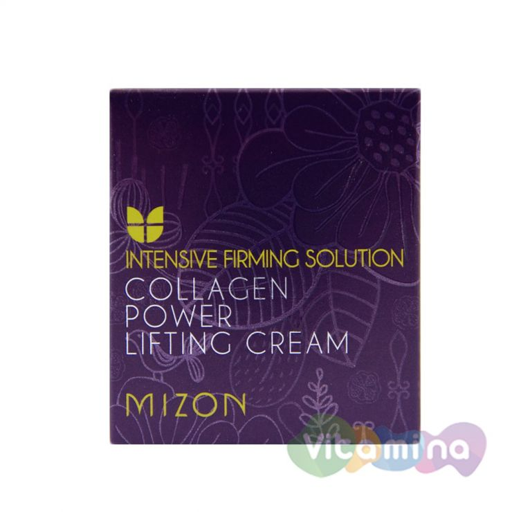 Крем лифтинг коллагеновый - Mizon Collagen Power Lifting Cream