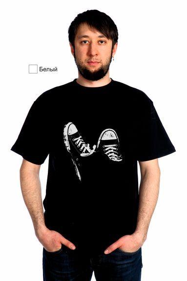Кеды футболка мужская
