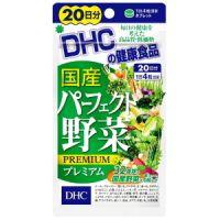 Витамины DHC Овощи Premium на 20 дней
