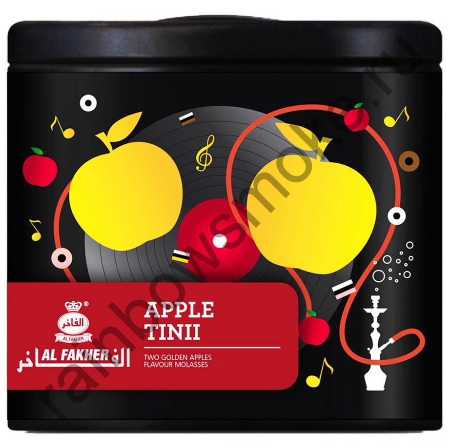 AL Fakher Special 250 гр - Apple Tinii (Яблочный Тини)