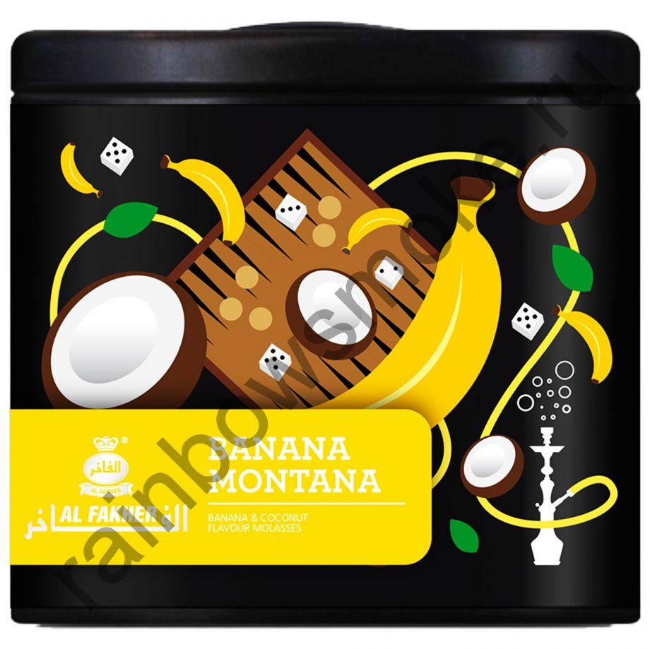 Al Fakher Special 250 гр - Banana-Montana (Банана-Монтана)