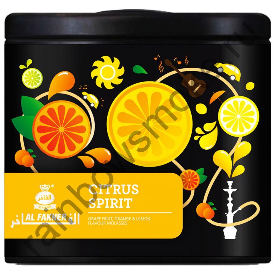 Al Fakher Special 250 гр - Citrus Spirit (Цитрус Спирит)
