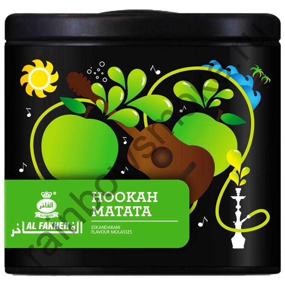 Al Fakher Special 250 гр - Hookah Matata (Хука Матата)