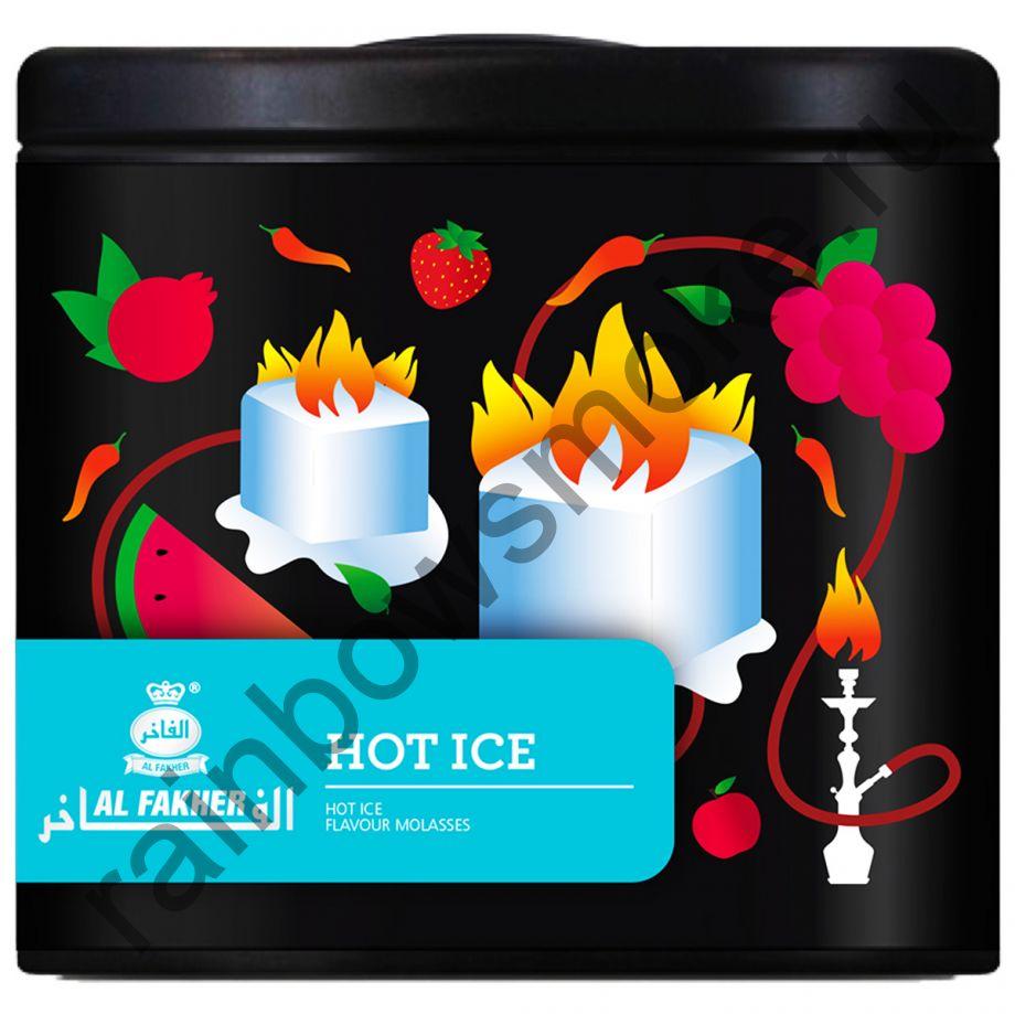 Al Fakher Special 250 гр - Hot Ice (Горячий Лёд)