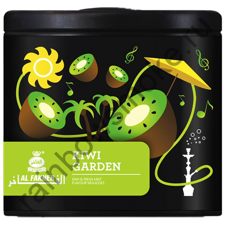 Al Fakher Special 250 гр - Kiwi Garden (Сад Киви)