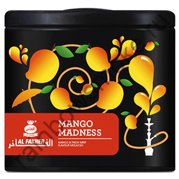 Al Fakher Special 250 гр - Mango Madness (Сумасшедшее манго)