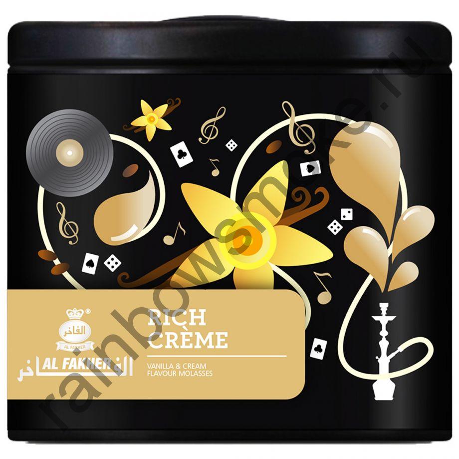Al Fakher Special 250 гр - Rich Creme (Густые Сливки)