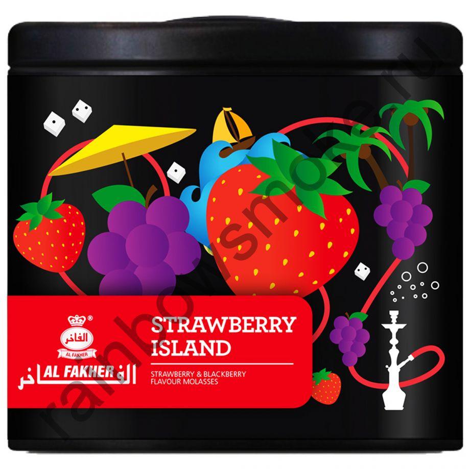 Al Fakher Special 250 гр - Strawberry Island (Клубничный Остров)