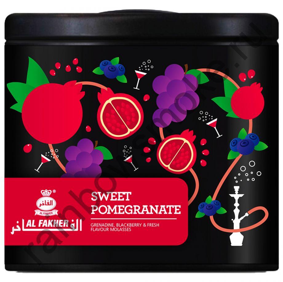 Al Fakher Special 250 гр - Sweet Pomegranate (Сладкий Гранат)