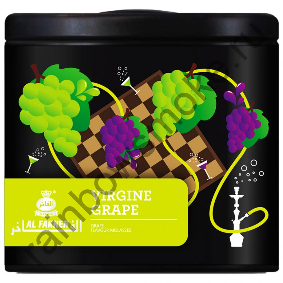 Al Fakher Special 250 гр - Virgine Grape (Дикий Виноград)