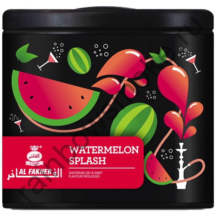 Al Fakher Special 250 гр - Watermelon Splash (Ватермелон сплэш)