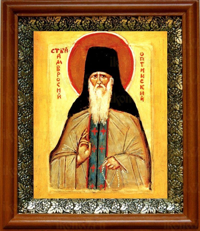 можете нанести святой пророк амвросий оптинский фото икон интернете удел только