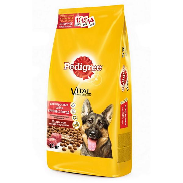 Корм для собак Pedigree для здоровья кожи и шерсти с говядиной для крупных пород 13 кг