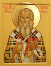 Кирилл Казанский (рукописная икона)