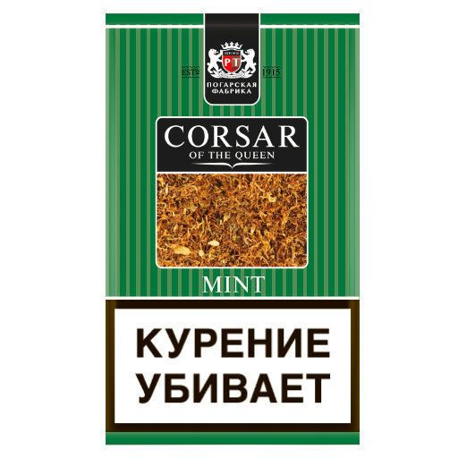 Corsar of the Queen (MYO) - Mint