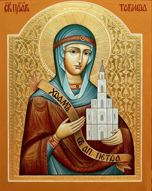 Тавифа Иоппийская (рукописная икона)