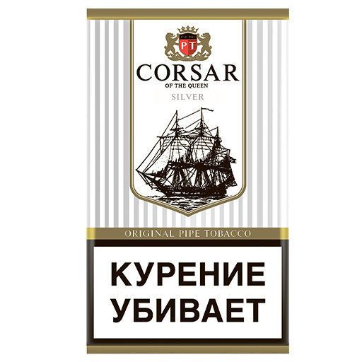 Табак трубочный Corsar of the Queen (Pipe) - Silver
