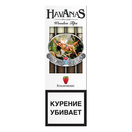 Сигариллы Havanas Strawberry 4 шт.