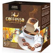 "Coffesso ""Espresso Superiore"" сашет 45гр 5шт"
