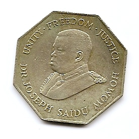 1 леоне (Регулярный выпуск) Сьерра-Леоне 1987