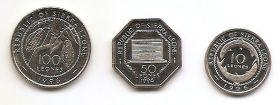 Набор монет Сьерра-Леоне 1996 (3 монеты)