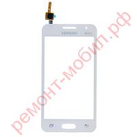 Тачскрин для Samsung Galaxy Core 2 ( SM-G355H )