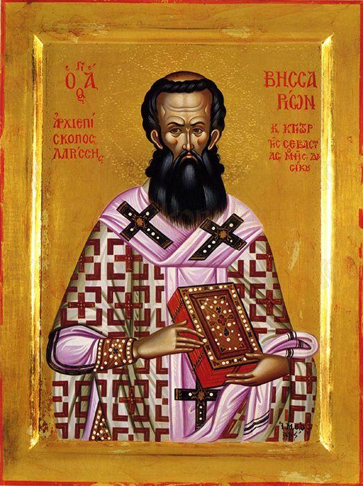 Виссарион Ларисский  (рукописная икона)