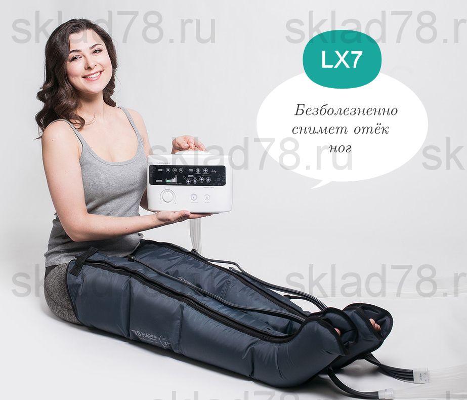 """Doctor Life LX-7 лимфодренажный аппарат """"Стандартный"""" комплект"""