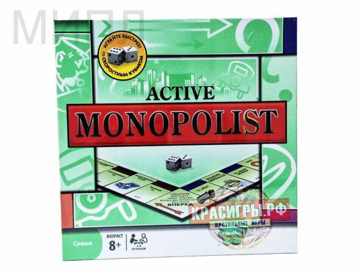 Монополия, Monopoly