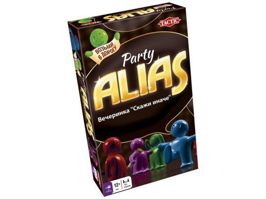 Алиас вечеринка 2 компактная версия новое издание, Alias Party 2 compact