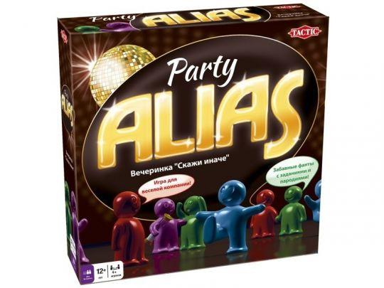 Алиас Вечеринка 2, Alias Party 2