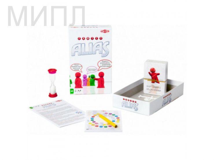 Алиас для всей семьи (компактная версия)  / Alias Family (compact)