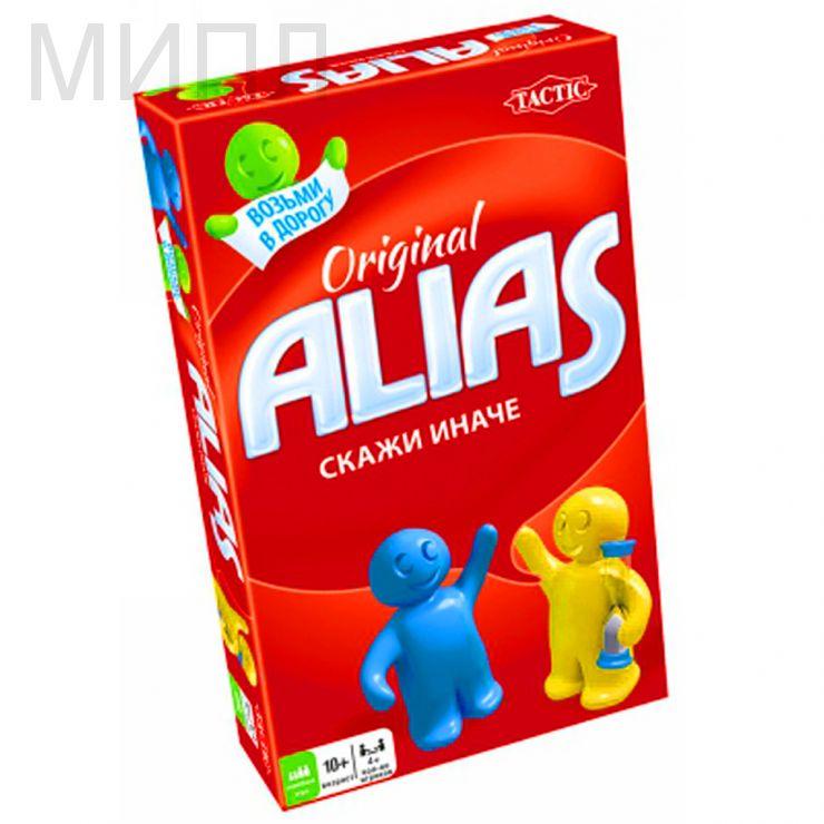 Алиас компактная версия 3, новое издание Alias compact