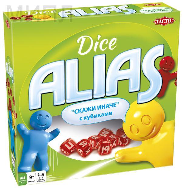 Алиас с кубиками, Alias Dice