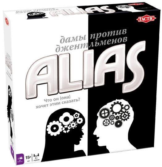 Алиас, Скажи иначе Дамы против Джентльменов - Alias