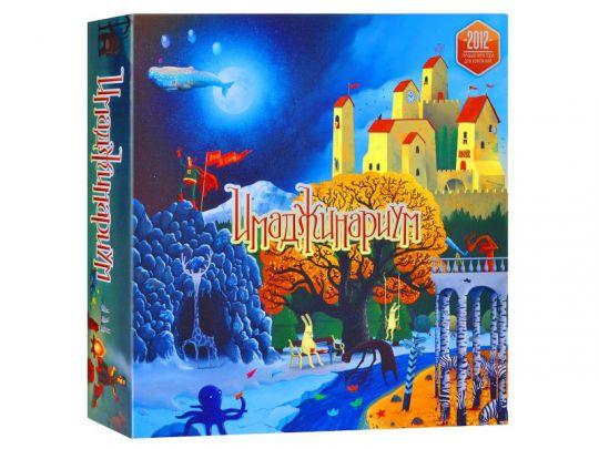 Имаджинариум Imaginarium classic