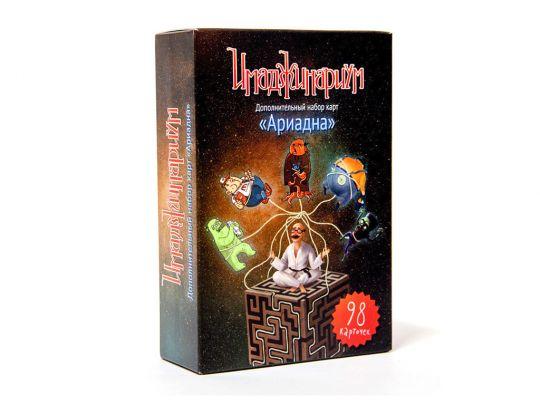 Имаджинариум Ариадна - дополнительный набор карточек