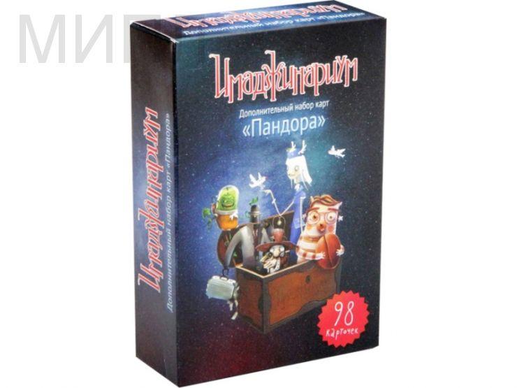 Имаджинариум Пандора - дополнительный набор карточек
