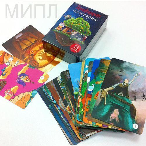 Имаджинариум Персефона - дополнительный набор карточек