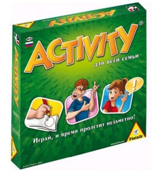 Активити Для всей семьи