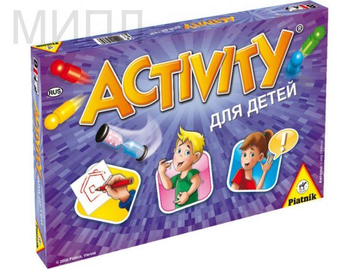 Активити для детей (Новые слова), Activity Junior