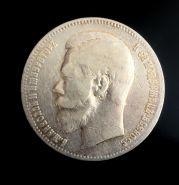 1 РУБЛЬ 1897 г. Николай II СЕРЕБРО №1